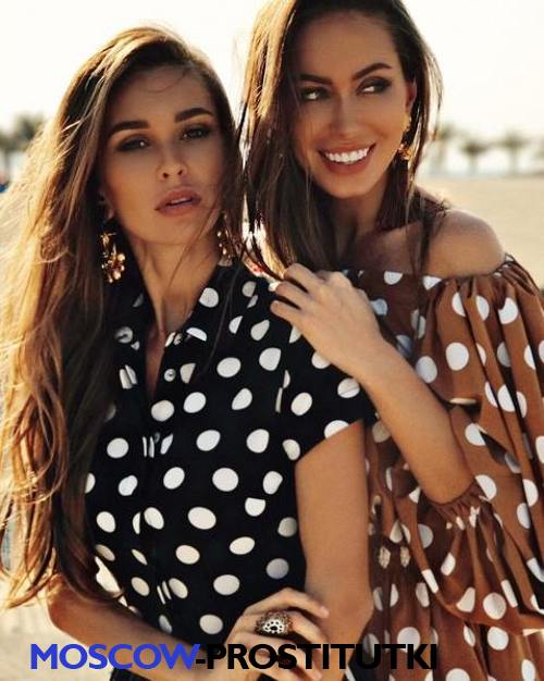 Проститутка Лора и Марина