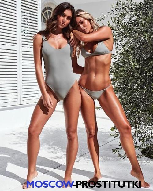 Проститутка Соня и Алина